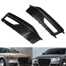 2Pcs Car Side Front Bumper Fog Light Grill Grills Grille Cover Replacements For-Audi A4 B8 S4 S-Line 2012-2015(China)