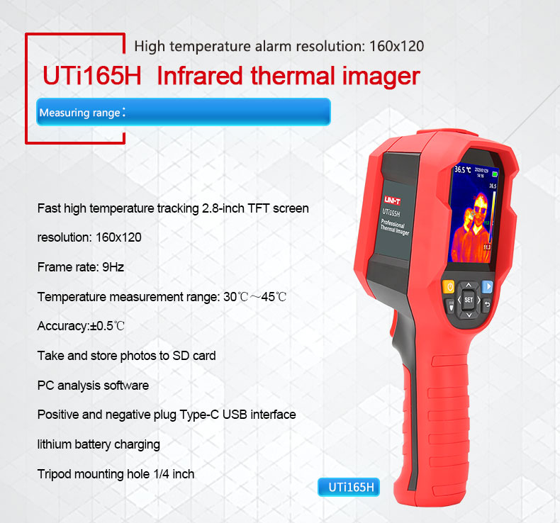 Mini Infrared Thermal Imaging Camera With Type-C USB Interface for Lithium Battery Charging 26