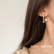S925 needle a pair of south Korean earrings with earrings of female temperament wearing a new style of pearl in 2020 south korean needles flash with imitation pearl diamond earrings super shell earring eardrop female e001882 temperament