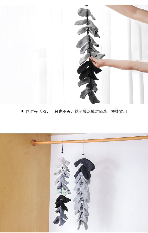 Креативные домашние носки Висячие веревки многофункциональная стиральная Одежда Корзина для стирки носки чулки сушильные носки стойка
