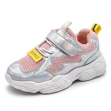 Kids Shoes Boys Sneakers Girls Fashionable Leisure Shoes Running Sports Shoes Breathable Air Mesh Shoes