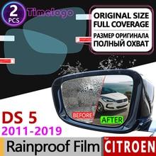 For Citroen DS 5 DS5 2011~2019 Full Cover Anti Fog Film Rearview Mirror Rainproof Anti-Fog Accessories 2012 2014 2015 2016 2017