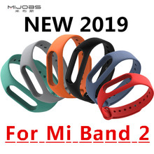 Mijobs Bracelet for Xiaomi Mi Band 2 Strap Silicone Wrist Strap for Miband 2 Correa Smart Accessories Mi Band 2 Bracelet Strap boorui colorful diamond miband 2 strap newest silicone mi 2 wrist strap correa mi band 2 smart bracelet wristband replacemet