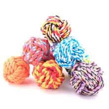 Шарики для чистки зубов домашних животных цветные плетеные хлопковые