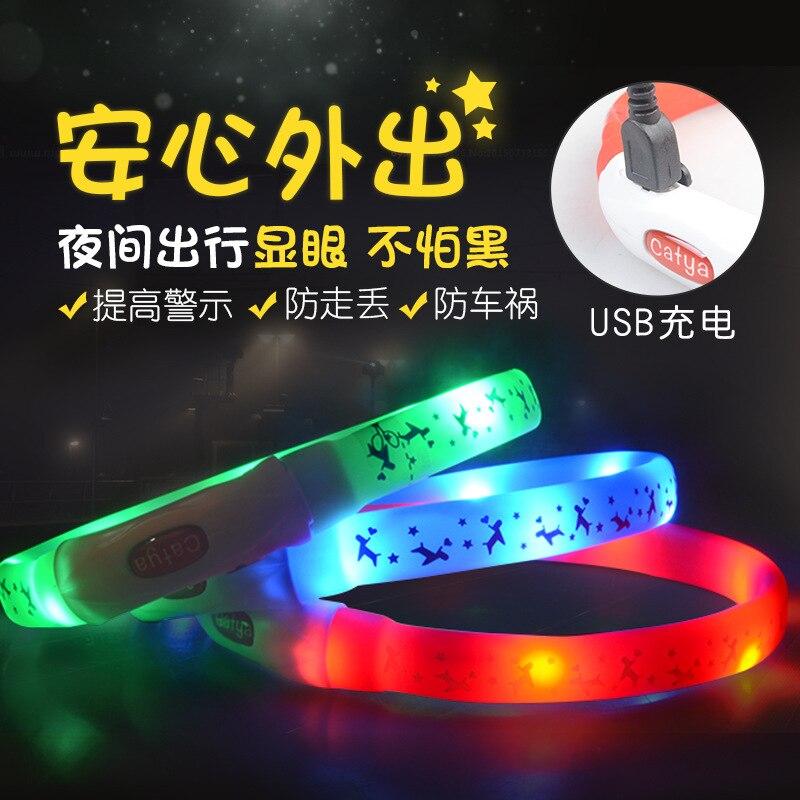 USB Charging Luminous Collar LED Shining Collar Pet Supplies Gift USB Cable Dog Traction Supplies
