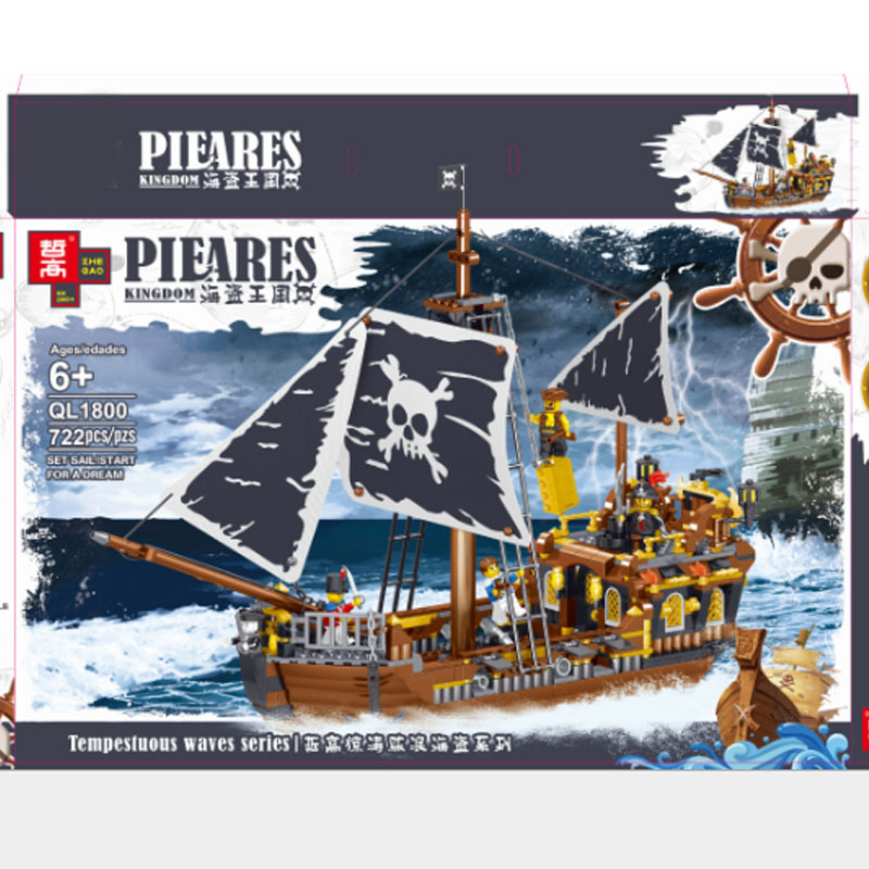New Pirate Ships Model Compatible lepining Warship Boats <font><b>Castle</b></font> Caribbean Pirates <font><b>Medieval</b></font> Figures Building Blocks Toys image
