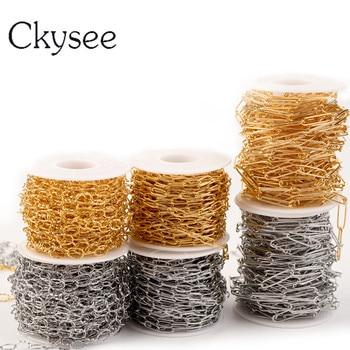 Ckysee 1 metrów/partia stal nierdzewna stalowy łańcuch Metal O Shaped naszyjniki spinacz do papieru Link Chain DIY akcesoria do naszyjników