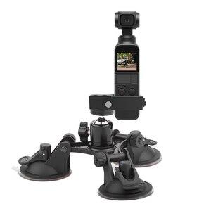 Image 2 - עבור DJI אוסמו כיס 2 מחזיק רכב יניקה גביע הר מצלמה מייצב אבזר עם אלומיניום הרחבת מודול מתאם ממיר