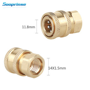Image 5 - High Pressure Washer Connector 1/4 inch quick connect socket quick connect with female threading M14*1.5 car accessories