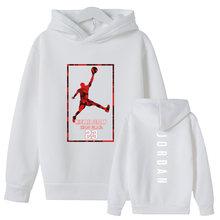 Children's Sweatshirt Hip-hop Hoodie Pullover Pullover 2021 Autumn and Winter New Arrivals Children's No. 23 Printed Boy Clothes