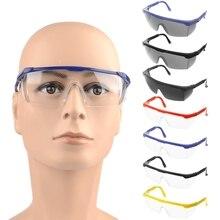 Бесплатная доставка, защитные очки, очки для защиты глаз, очки для стоматологической работы, для улицы, Новинка