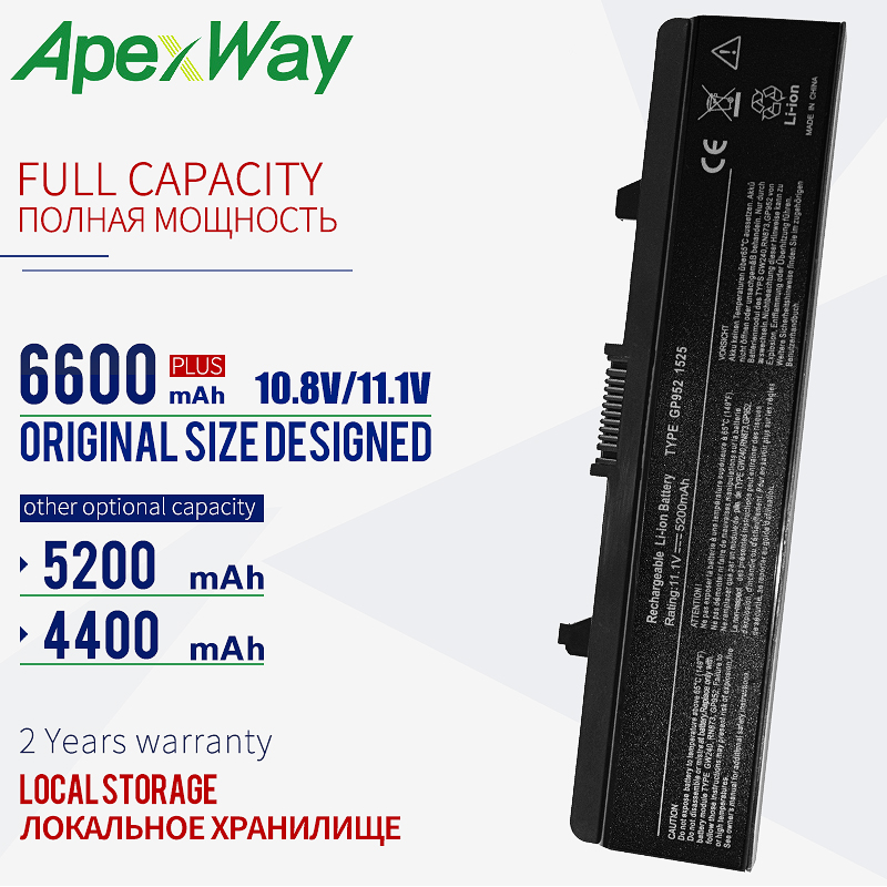 ApexWay 11.1v Laptop Battery For DELL Inspiron 1545 1525 1526 For Vostro 500 C601H D608 HGW240 HP297 M911G RN873 X284G XR693