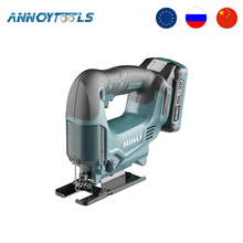 Lithium Battery Saw Woodworking Small Power Tool Portable Wire Saw Wood Cutting Machine
