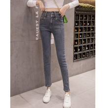 JUJULAND Fashion Women Solid Sexy Denim Jeans Full Hip Skinny High Waist Stretch For Female Slim Pencil Pants 8050