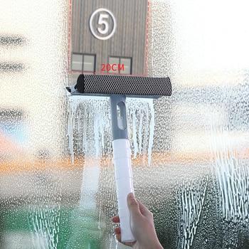 Automatic Rubber Scraper for cleaning Liquid 1