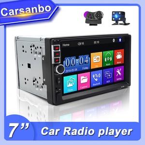 2 Din Car Radio Touch Screen Digital Display Bluetooth 2din Autoradio Car Backup Monitor Multimedia USB 7