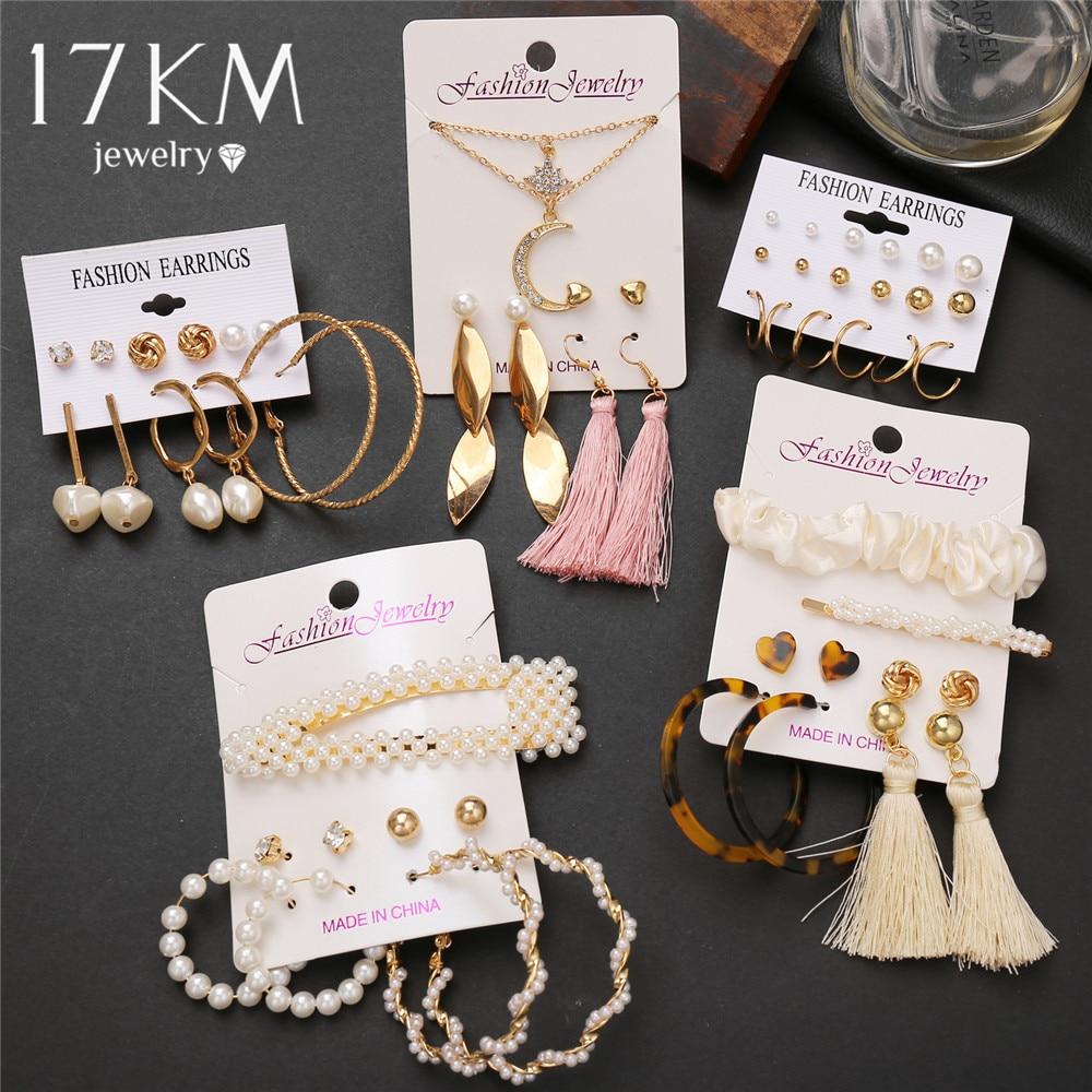 17KM 2020 Twisted Big Pearl Earrings For Women Boho Brinco Flower Gold Dangle Earring Set Boucle D'Oreille Femme Fashion Jewelry