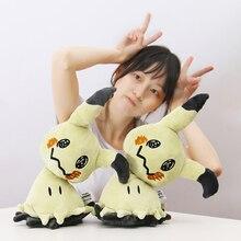 Stuffed Toys Plush-Doll Head-Pikachued Mimikyu Birthday-Present Christmas-Gifts Cute