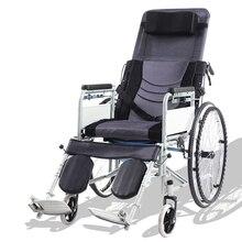 Jinwang весь лежат инвалидная коляска светильник Портативный раза мелких старости ремень сидеть более Функция пожилых людей с ограниченными возможностями