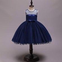 Девушка платье для принцессы, юбка с цветочным принтом нарядное платье для девочки вышитое бисером вручную платье; вечернее платье; четыре цвета из пряжи и тюля, юбка принцессы шоу платье