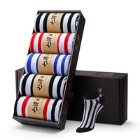 5 Pair Quality Mens Happy Socks Striped Plaid Diamond Cherry Socks Men Combed Cotton Calcetines Largos Hombre