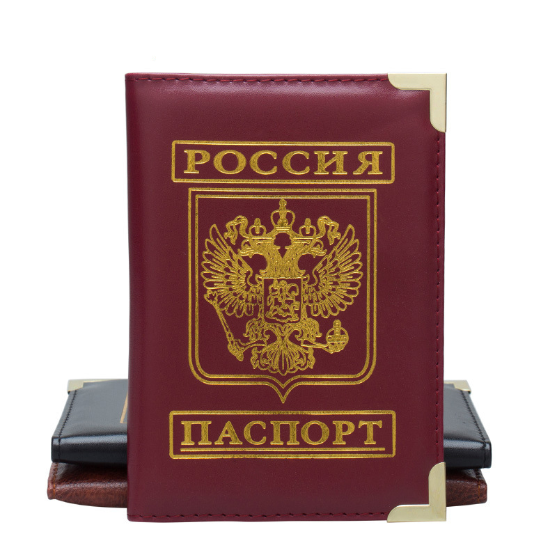 Jiexi Russian Double-headed Eagle Copper Edging Angle PU Leather Passoport Cover Case Holder Wallet Travel Accessories ZSPC65