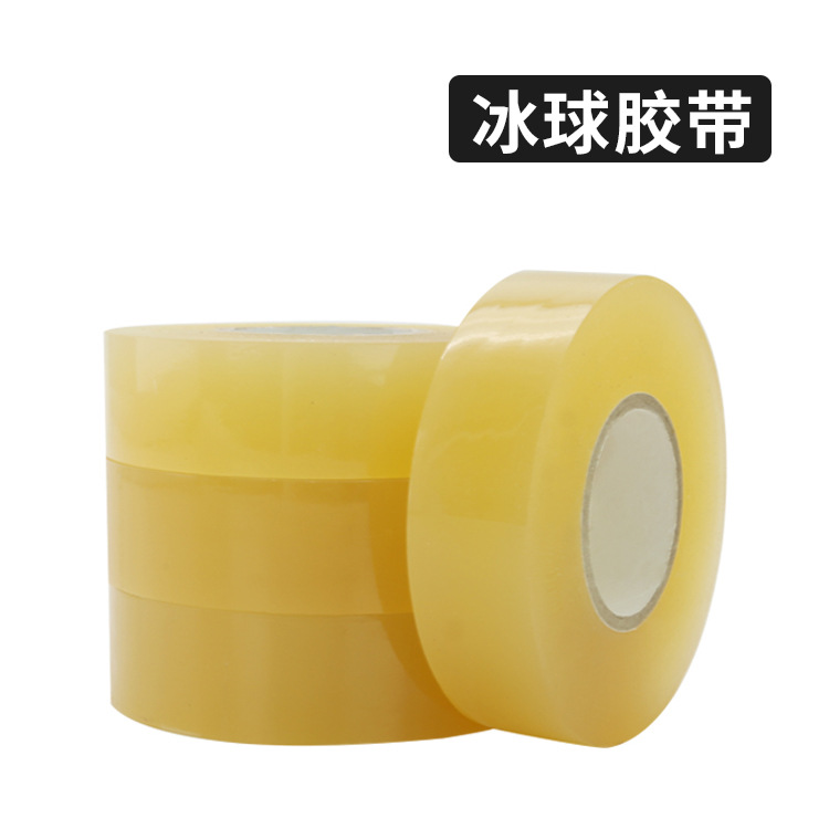 PVC Hockey Bandage Transparent Hockey Adhesive Tape High Viscosity Anti-Wear Anti-slip Clubs Bandage Hockey Tape Customizable