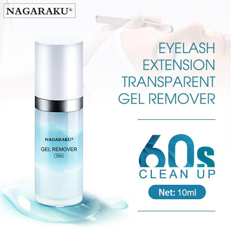 NAGARAKU Eyelash Extension Gel Remover Fast Clear Up Remover Extended False Eyelash Decomposition Adhesive Eyelash Glue