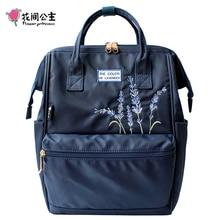 Flower Princess Embroidery Nylon Women Backpack Water resist Laptop Bag College Travel Bagpack for Girl Daypack School Backpack