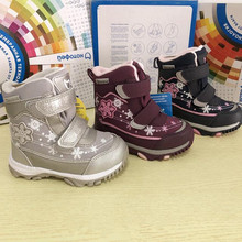 girls snow boots waterproof non-slip Natural wool girl snow boots -30 degrees size 22 to 33 wallvell