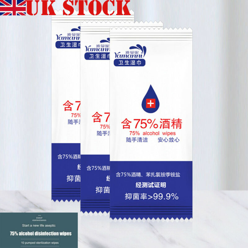 75cm Alcohol Anti Bacterial Disinfectant Wet Wipes Rubbing Clorox Wipes Pure Clean Paper For Hand Surface Sanitize Wipe