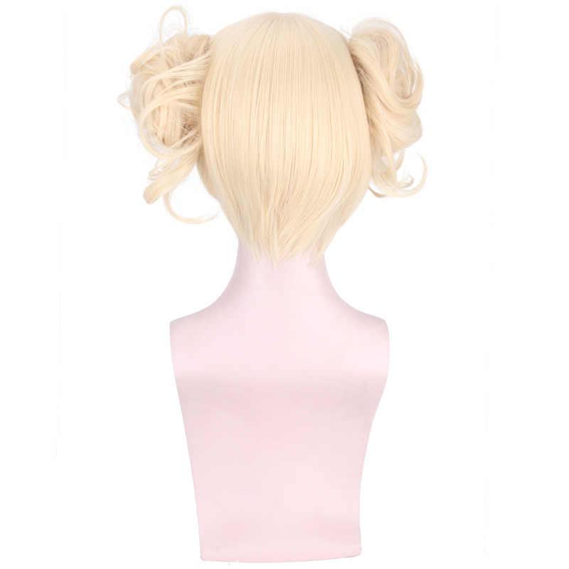Alegria & beleza meu boku nenhum herói academia akademia himiko toga peruca de cabelo sintético curto luz loira resistente ao calor cosplay peruca