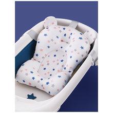 Portable Baby Bathtub Pad Ajustable Bath Tub Shower Cushion Newborn Support Seat Mat Foldable Baby Bath Seat Floating Water Pad