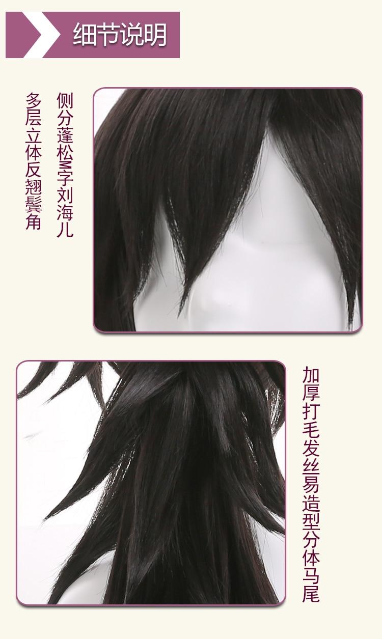 20190810_104257_019