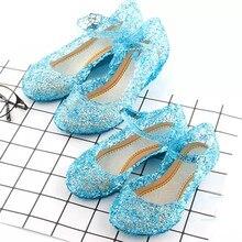 Детская обувь Лидер продаж, для маленьких детей Детские Одежда для детей; малышей; девочек клин Косплэй вечерние одинарная обувь для принцессы сандалии обувь для детей Новая# N17