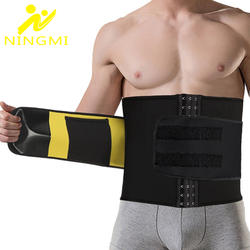 NINGMI XS-5XL поясной тренажер для мужчин тонкий пояс животик формирователь тела корсет для похудения нижнее белье Корректирующее белье из