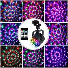 15 цветов светодиодный USB DJ диско шар Lumiere 5 Вт звуковая активация проектор светильник рождественские украшения для дома диско светильник