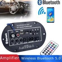 Автомобильный Bluetooth Hi-Fi усилитель доска для 8 дюймов со стереозвуком и мощным басом Динамик Поддержка TF карты USB Plug Беспроводной Bluetooth 5,0 12 V-24 V