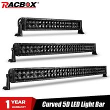 Изогнусветодиодный светодиодсветильник панель RACBOX 42, 32, 22 дюйма, 5D, 200 Вт, 300 Вт, 400 Вт