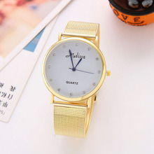 New Style Currently Available Stainless Steel Net Gold Watch Manufacturers Direc
