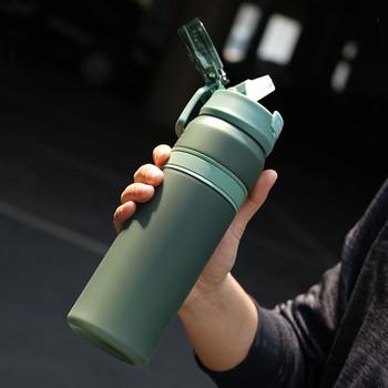 6 kolorów przenośny materiał Tritan butelka ze słomką na zewnątrz Sport Fitness butelki do picia trwała plastikowa butelka tanie i dobre opinie CPLIFE Z tworzywa sztucznego Dorosłych Butelki wody Ekologiczne TR898221 Słomy typu Turystyka Wyposażone Brak Zapas rzeczy