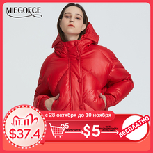 MIEGOFCE 2020 New Design Winter Coat Womens Jacket Insulated Cut Waist Length With Pockets Casual Parka Stand Collar Hooded