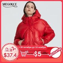 MIEGOFCE 2020 Новый дизайн зимнее пальто дутые куртки женская парка утепленная свободного кроя длина до талии с карманами Повседневная Свободная Куртка стойкий воротник с капюшоном