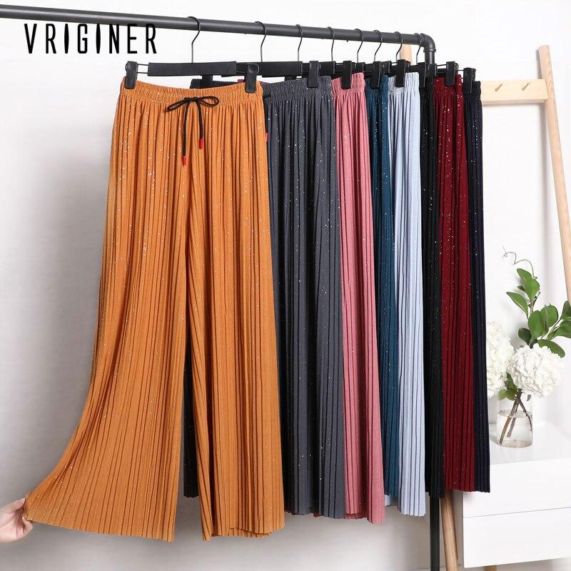 New Women Summer Ice Silk Vintage Pleated Wide Leg Pants Nine Points High Waist Skirt Straight Beach Pants Culottes Plus Size