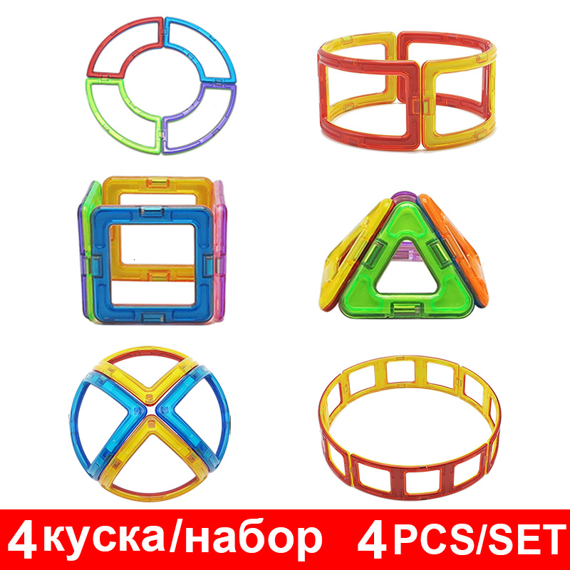 4Pcs/set Magnetic Building Blocks Special Shapes Parts Accessory Construction Designer <font><b>Toy</b></font> Magnet Educational <font><b>Toys</b></font> <font><b>For</b></font> <font><b>Children</b></font> image