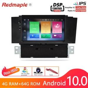 Image 1 - Autoradio multimédia android 10.0, IPS, 4 go RAM, DVD, Navigation GPS, WIFI, lecteur stéréo, unité centrale pour voiture citroën C4, C4L, DS4 (2011 2016)