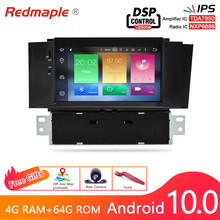IPS 4G RAM Android10.0 Car Radio DVD GPS Navigation Multimedia Player For Citroen C4 C4L DS4 2011 2016 WIFI Auto Headunit Stereo