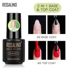 Rosalind 2 в 1 основа и верхнее покрытие для ногтей УФ светодиодный