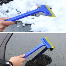 Long Handle Tendon Wiper Blade Winter Snow Shovel Ice Shovel Snow Scraper Plastic Snow Shovel With Guide Snow Slot For Car Wash куртка snow headquarter snow headquarter mp002xm0ygun