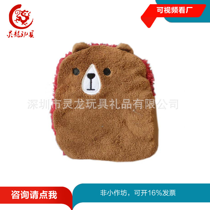 Brown Bear Cartoon Change Purse Joint Contrast Color Plush Square Animal Coin Bag Products